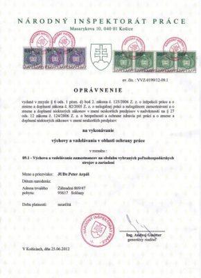 VVZ-0199_12-09.1